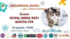 """Гра """"GAME №6"""" від """"DreamTeam_Game"""""""