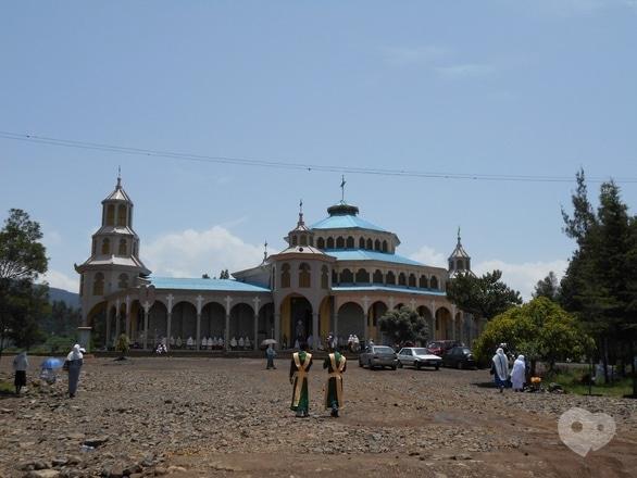 Обучение - Интерактивная встреча 'Эфиопия – страна православия под звездой Давида'