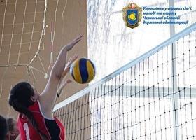 Відкритий чемпіонат області з волейболу