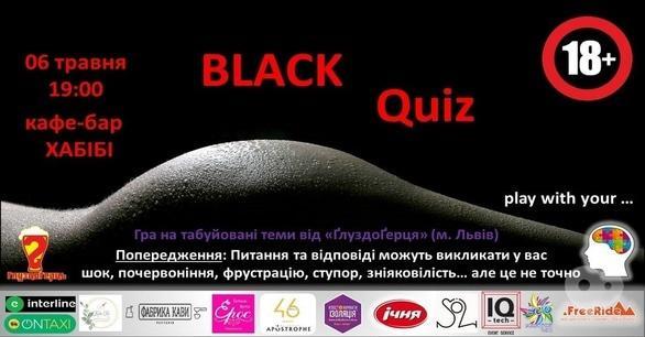 Спорт, відпочинок - Інтелектуальна гра на табуйовані теми 'BLACK QUIZ'