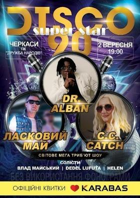"Концерт - Триб'ют шоу ""DISCO SUPER STAR-90"" – Ласковий май, Dr.Alban, C.C.Catch."