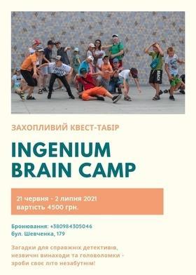"""Летний лагерь """"Ingenium Brain camp"""""""