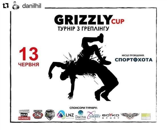 Спорт, отдых - GRIZZLY CUP 2021