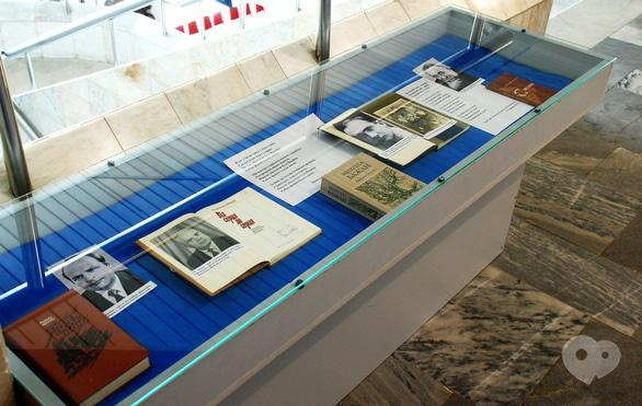 Выставка - Выставка 'Искусство военных лет'