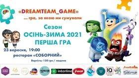 "'Гра ""GAME №1"" сезону осінь-зима 2021 від ""DreamTeam_Game""' - in.ck.ua"