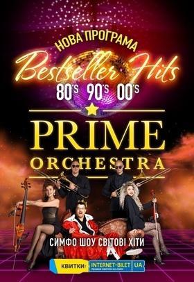 "Концерт - PRIME ORCHESTRA – ""BESTSELLER HITS"""