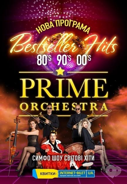 Концерт - PRIME ORCHESTRA – 'BESTSELLER HITS'