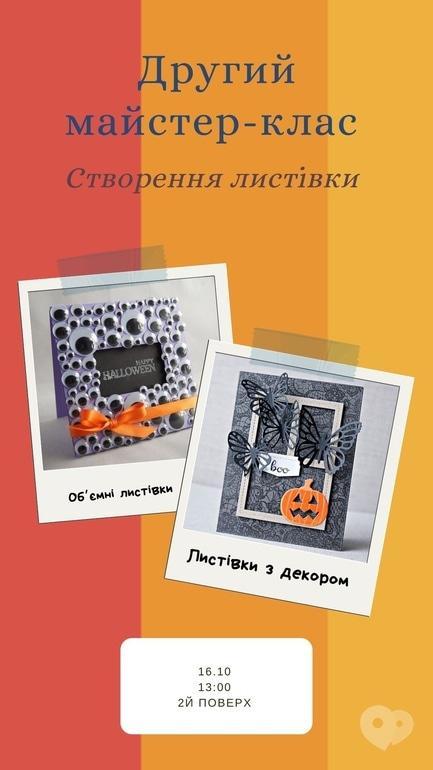 Для детей - Мастер-класс по рисованию вместе с художницей Лосева Светланой