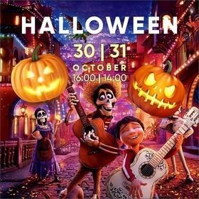 "Halloween в ""Selena Family Resort"""