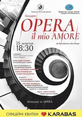 """Концерт - Вечір-концерт """"OPERA il mio AMORE"""""""