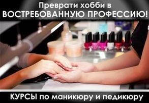 Фішка Nail-Практик