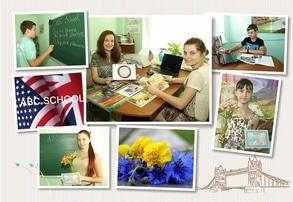 Фишка ABC SCHOOL