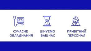 Фишка ЕВРОМЕД