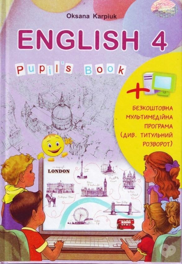 Готовые домашние задания по английскому языку карпюк 4 класс стр 44 упр 3 украина