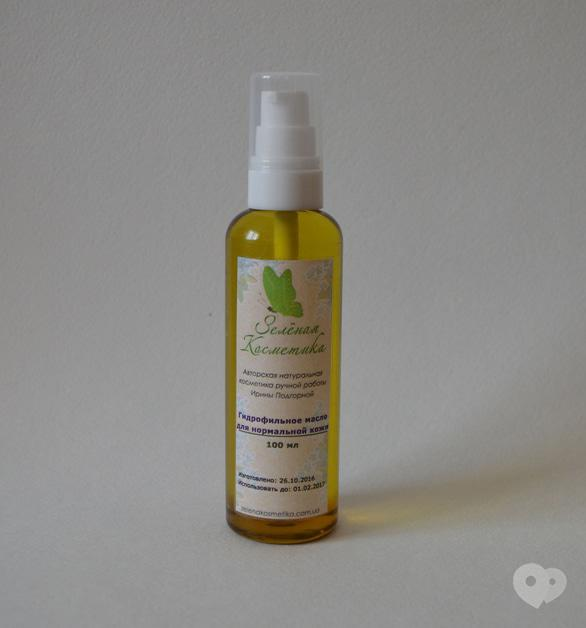 Зеленая Косметика, натуральная косметика ручной работы от Ирины Подгорной - Гидрофильное масло для нормальной кожи