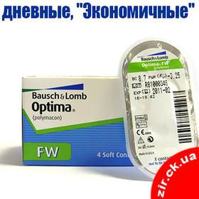 Будь здоров! - Контактные линзы Optima FW