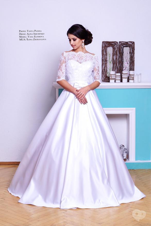 Фото-1 Журавка, салон свадебной и вечерней моды - Платье свадебное А1602