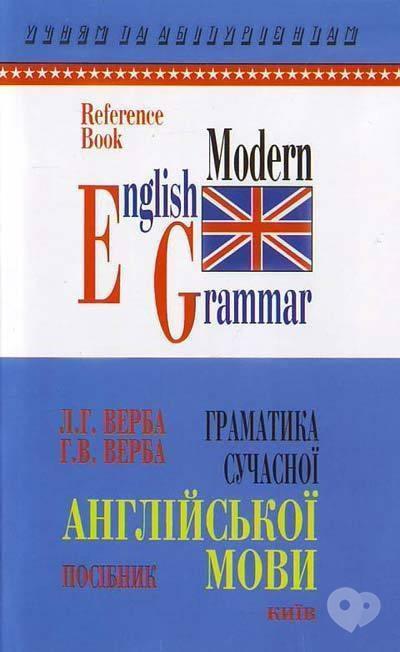 ответы на тесты по грамматике английского языка барановская