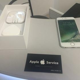 iPhone 6 Silver Neverlock