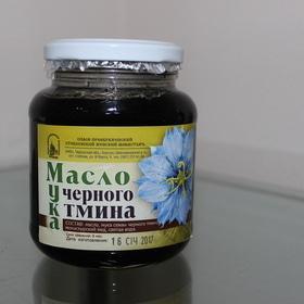 Масло-мука Черного тмина