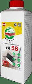 Грунт  глубокопроникающий 'EG-58' 5 л