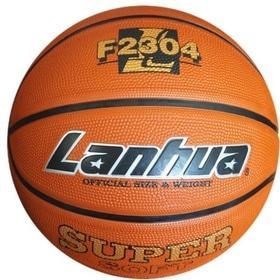 Лето - Мяч баскетбольный  №7 LANHUA 2304