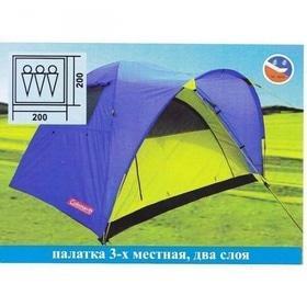 Лето - Палатка трехместная Coleman 1014