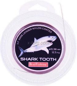 Лето - Поводочный материал Shark Tooth