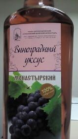 Будь здоров! - Яблочный и виноградный уксус