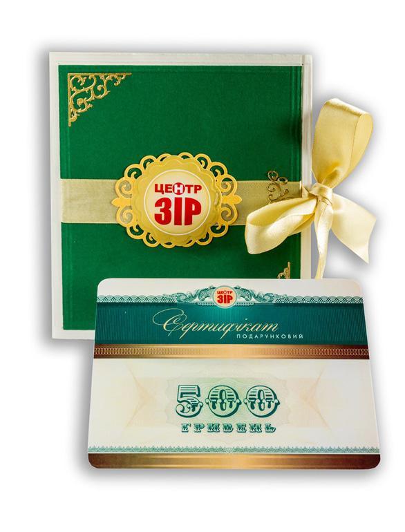 Зір, салон оптики - Подарочный сертификат на 500 грн.