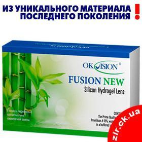 Будь здоровий! - Fusion New