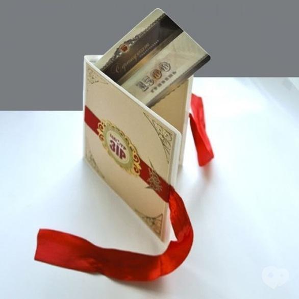 Фото-3 Зір, салон оптики - Подарочный сертификат на 1500 грн.
