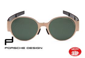 Очки солнцезащитные Porsche DESIGN 25