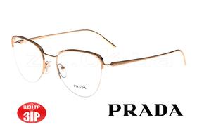 Оправы медицинские Prada_600U