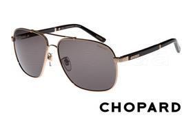 Очки солнцезащитные СHOPARD