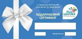 Новый год  2019 - Подарочные сертификаты