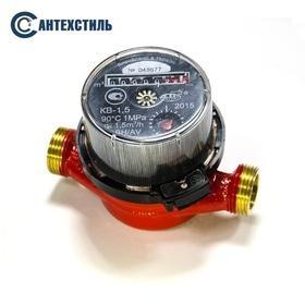 Счетчик воды крыльчатый КВ-1,5 ГВ