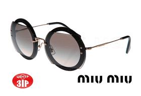 Очки солнцезащитные miu miu_1