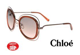 Очки солнцезащитные Chloe_2