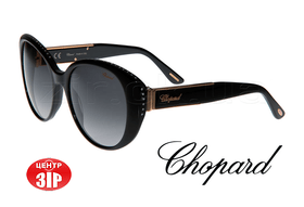 Очки солнцезащитные Chopard_1