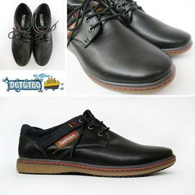 Школа - Туфлі для хлопчика PALIAMENT 5736 87018f7a80012
