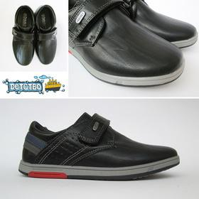 Школа - Туфлі для хлопчика TOM.M C-T38-24-A 3a6188ecdbd3a