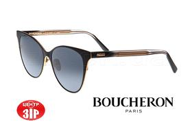 Очки солнцезащитные Boucheron
