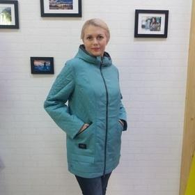 Куртка  ULIANNA мод. 328