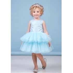 8 марта - Платье нарядное 38-8040-2