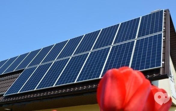 Фото-1 ISO Company, солнечные технологии - ISO Solar Avtonomus 2400