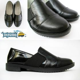 Школа - Туфли для девочки 8G135-1
