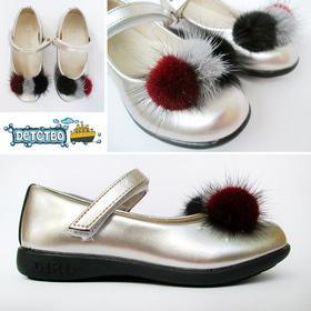 Школа - Туфли для девочки 5518-1651