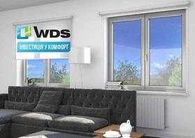 Стройся! - Окно металлопластиковое 1300х1400 WDS Ultra 7