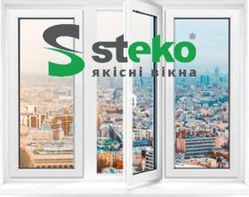 Стройся! - Окно металлопластиковое 2000х1400 Steko S 300